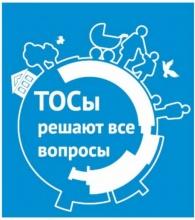 О создании ТОС на территории Унинского городского поселения