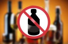 О приостановлении розничной торговли спиртосодержащей непищевой продукцией, спиртосодержащими пищевыми добавками и ароматизаторами