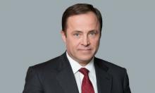 Полномочный представитель Президента Российской Федерации в Приволжском федеральном округе поздравляет с Новым 2019 годом