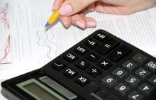 Индивидуальный инвестиционный счет: выгоды и риски