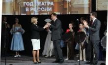Киров примет эстафету Всероссийского театрального марафона
