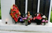 Автопробег в День памяти и скорби, в День начала Великой Отечественной войны