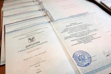 Специалисты кировских предприятий проходят зарубежную стажировку в рамках Президентской программы