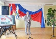 Состоялся праздничный концерт «Под флагом Отечества»