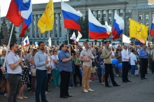 В Кирове отметили день Государственного флага