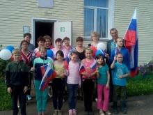 Праздничное мероприятие, посвященное Дню государственного флага РФ