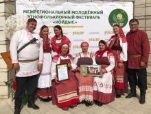Гран-при межрегионального этно-фольклорного фестиваля получил кировский ансамбль «Слобода»