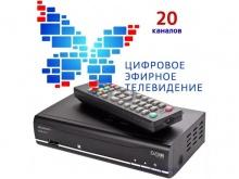 В цифровом эфирном телевещании стало больше региональных программ