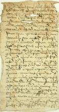 Уникальные документы XVII века выявлены в Центральном государственном архиве Кировской области