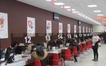 Подать заявления на ежемесячные выплаты при рождении детей кировчане могут через МФЦ