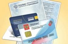 Получить полис обязательного медицинского страхования  страховой компании «Макс-м в настоящее время можно в центре  «Мои документы»
