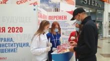 В Кировской области работают 44 информационные точки «Волонтеров Конституции»