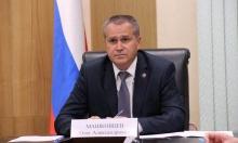 Олег Машковцев обсудил с регионами ПФО реализацию общественных проектов во II полугодии 2020 года