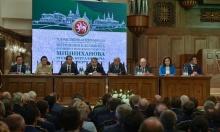Церемония официального вступления в должность президента Республики Татарстан