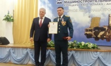 Сотрудники Спецуправления ФПС №38 МЧС России удостоены госнаград за ликвидацию последствий взрывов на заводе «Кристалл»