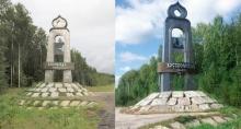 Кировская и Костромская области собираются установить административные границы