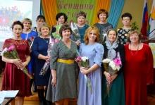 Прошел районный конкурс «Женщина года - 2020»