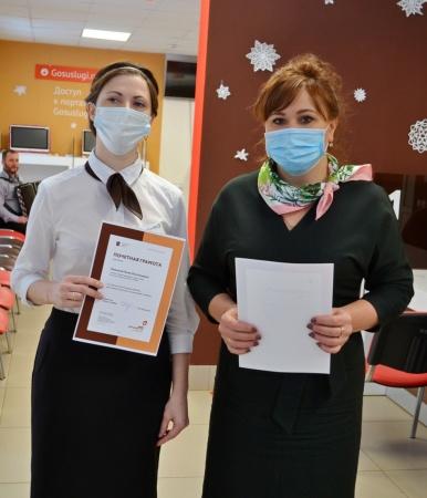 Унинский МФЦ отметил пятилетний юбилей