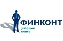 Информация о подготовке управленческих кадров в сфере привлечения инвестиций и управления инвестиционными проектами