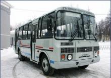 Внимание! Изменилось расписание движения автобусов по междугородному маршруту
