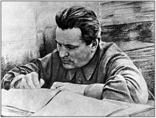 135 лет  со дня рождения Сергея Мироновича Кирова (Кострикова)