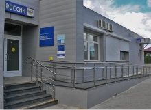 В 2021 году каждое пятое почтовое отделение в Кировской области станет доступным для маломобильных граждан