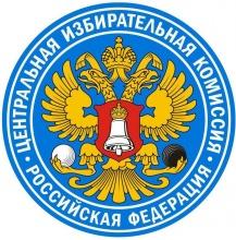 Продолжается прием заявлений на участие в тестировании системы дистанционного электронного голосования