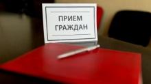 Прием граждан с руководителями профильных органов исполнительной власти Кировской области.