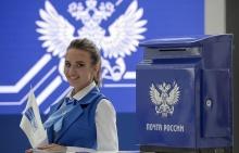 11 июля отмечается День российской почты: почтовики Кировской области получат награды к профессиональному празднику