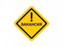 Сведения о вакантных должностях в администрации Унинского района