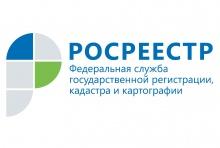В Управлении Росреестра подвели итоги работы за первое полугодие 2021 года