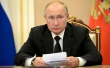 Президент Российской Федерации Владимир Путин провел заседание Российского организационного комитета «Победа»