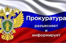 О порядке применения при исчислении земельного налога коэффициента, предусмотренного пунктом 15 статьи 396 Налогового кодекса РФ