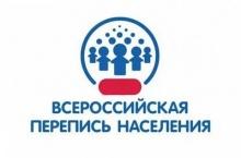 «В России заработала горячая линия переписи населения»