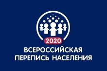 Кировстат информирует