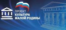 """Унинский ЦКД стал одним из победителей проекта """"Местный дом культуры"""""""