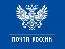 ГК «Современные транспортные технологии» передала Почте России в тестовую эксплуатацию первую электромобиль GAZelle e-NN