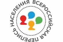 С 15 октября по 14 ноября 2021 года состоится Всероссийская перепись населения