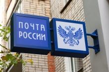 Кировчане стали чаще рассчитываться за услуги Почты России безналичным способом